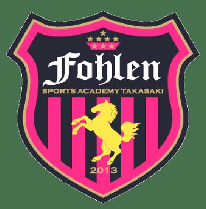Fohlen SPORTS ACADEMY TAKASAKI