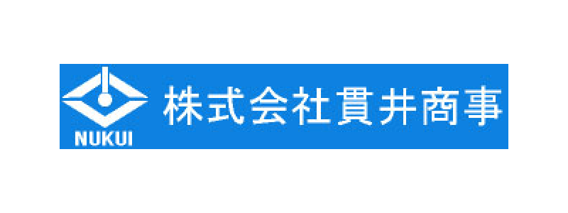 株式会社貫井商事